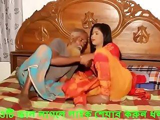 সুন্দরী মাইয়া  শশুরের সাথে একি করল পুতের বউ। কিছু করার নাই স্বামী বিদেশ